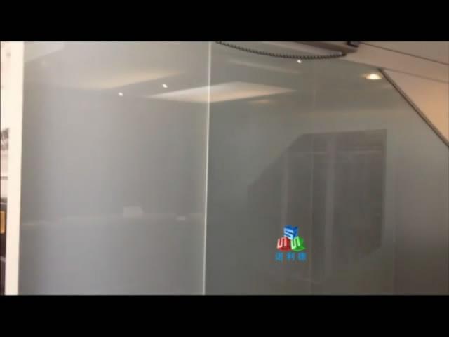 智能调光膜办公室应用